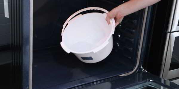 steam clean samsung oven
